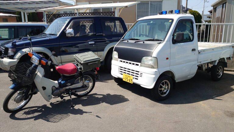 有限会社松本車輛サービスからの支援車両